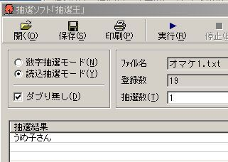 Ws000010