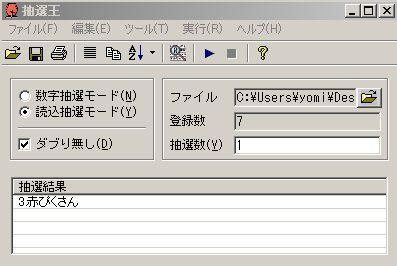 20090211