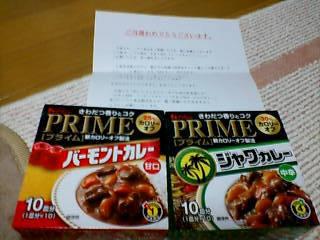 Prime_w